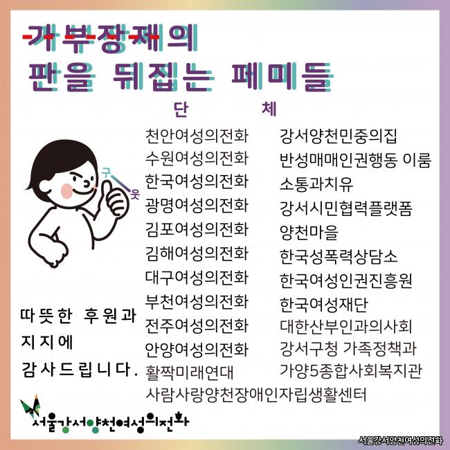 후원감사-02.png