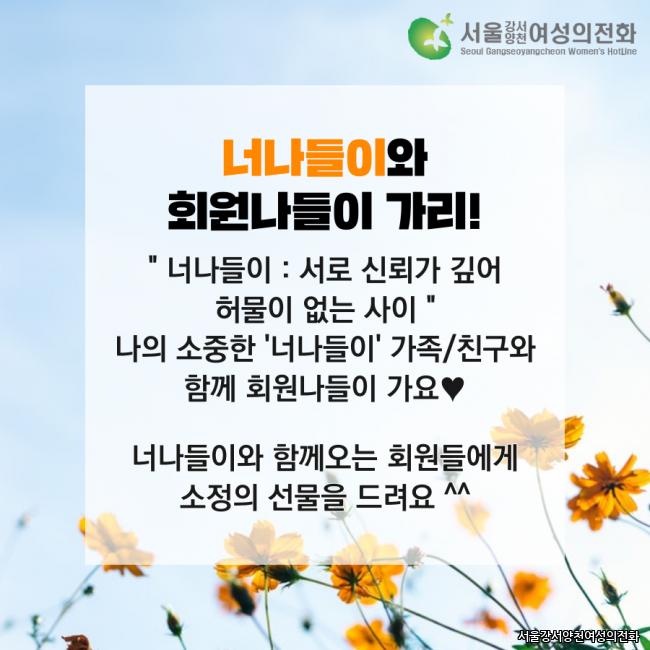 업로드용 (3).png