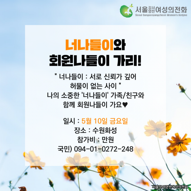 업로드용 (1).png