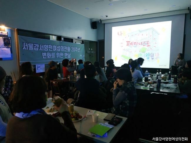 2018 회원 송년회 (9).JPG