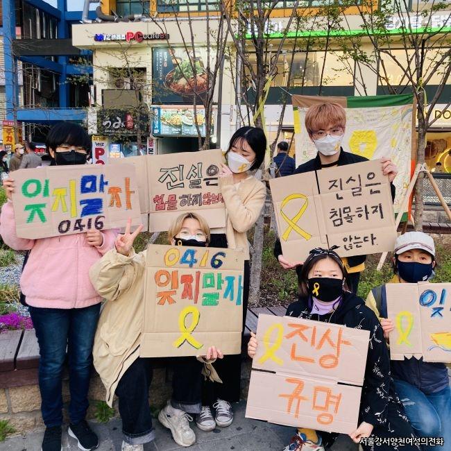 2021.04.13 세월호7주기 강서 공동행동 (10).jpg