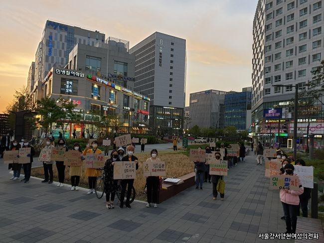 2021.04.13 세월호7주기 강서 공동행동 (9).jpg