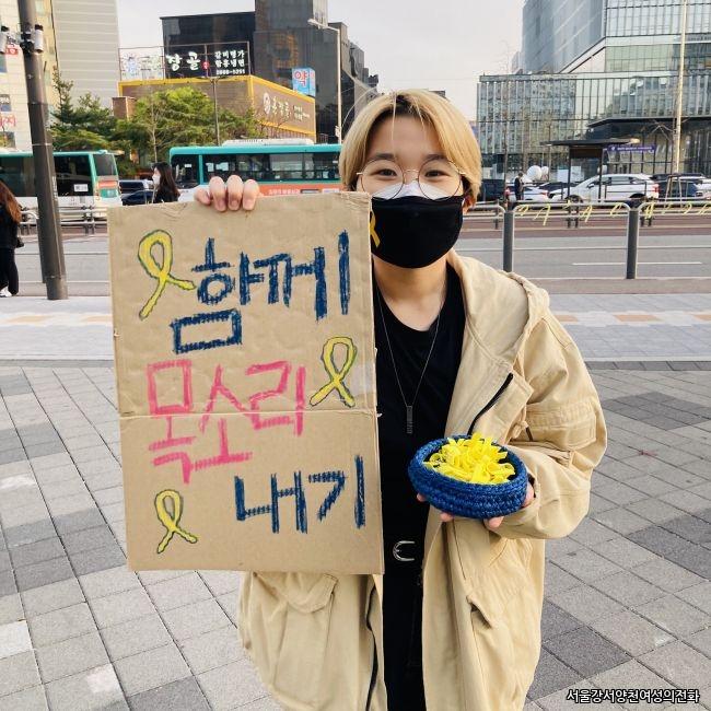 2021.04.13 세월호7주기 강서 공동행동 (11).jpg
