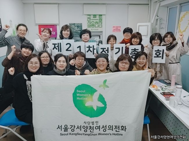 20190118_제21차정기총회 (20).JPG
