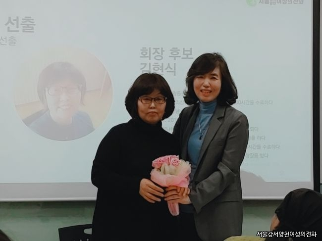 20190118_제21차정기총회 (2).JPG