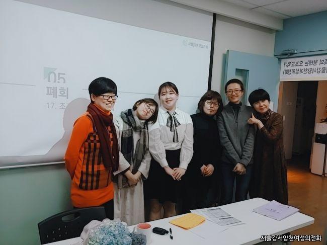 20190118_제21차정기총회 (11).JPG