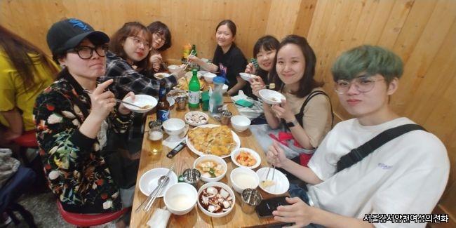 20190928 강간죄개정(9).jpg
