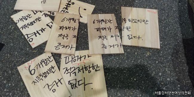 20190928 강간죄개정(6).jpg