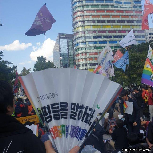 20191019 차별금지법 평등행진 (2).jpg