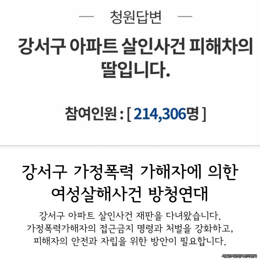뉴스레터 업로드용3.png