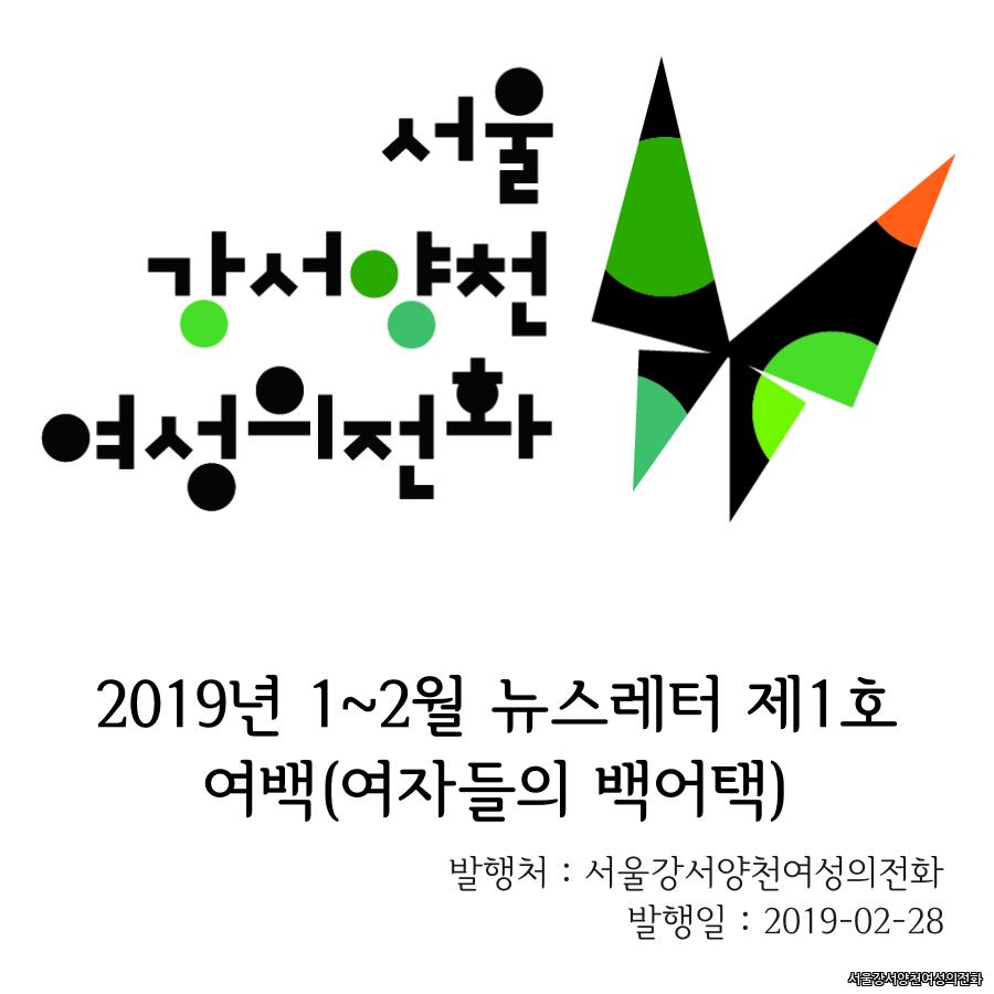 뉴스레터 업로드용1.png