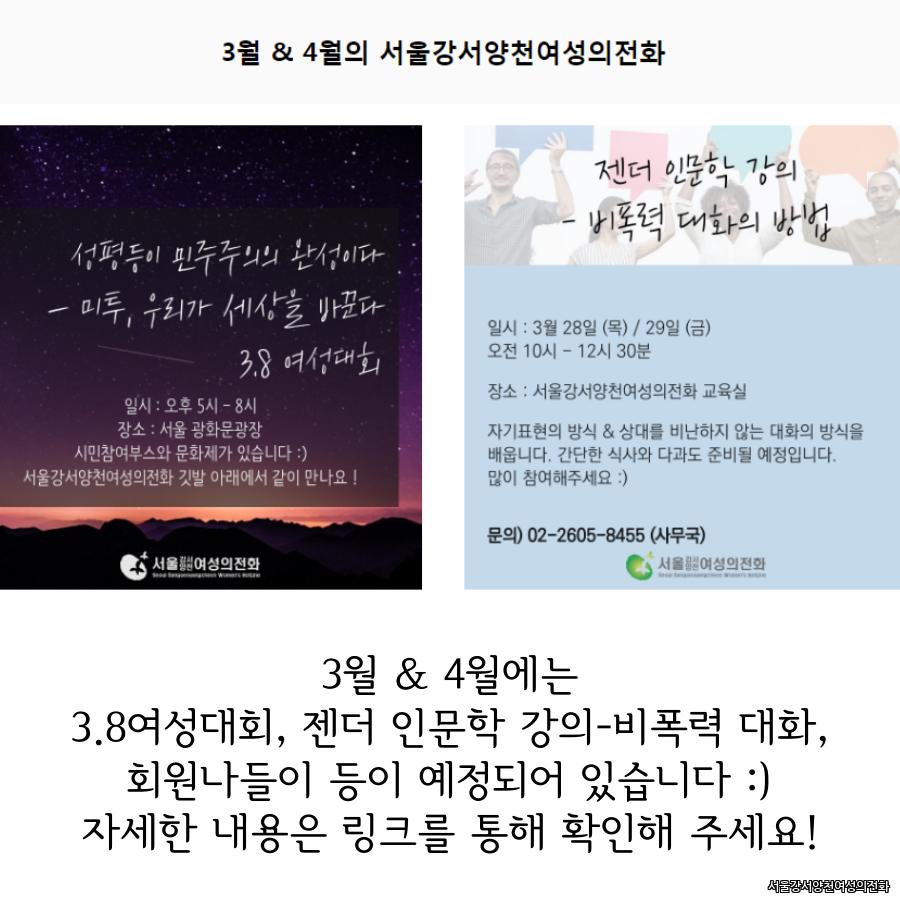 뉴스레터 업로드용5.png