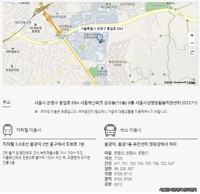 서울혁신파크.jpg